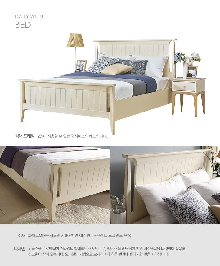 bộ nội thất phòng ngủ Daily White