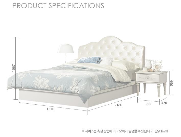 Thiết kế của giường Christine