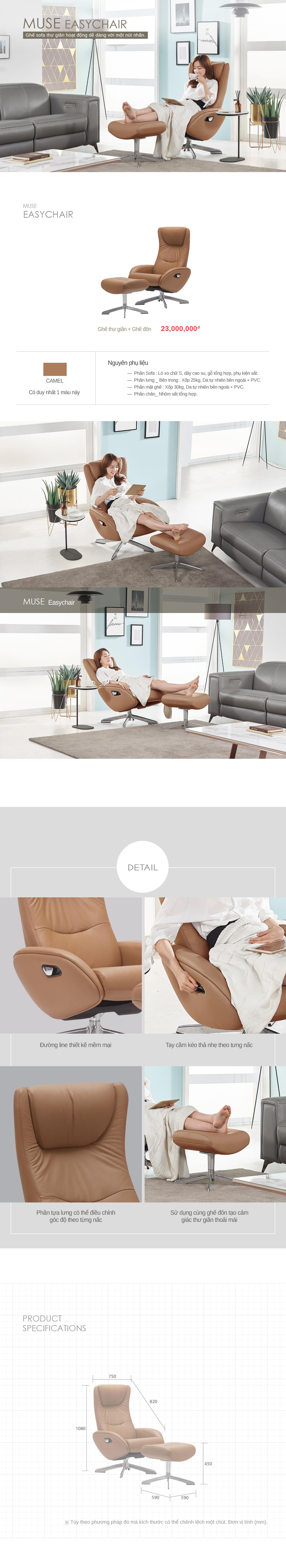 Ghế sofa thư giãn Muse